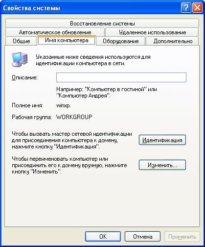 регистрация домена в зоне ru дешевле